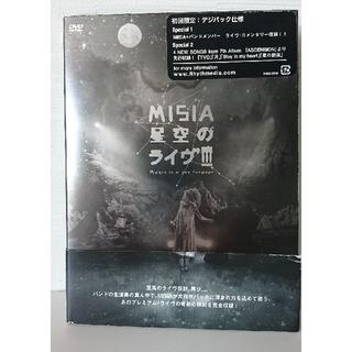 初回限定盤 MISIA 星空のライヴIII DVD デジパック仕様