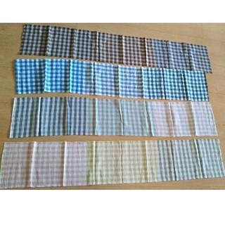 ミナペルホネン(mina perhonen)のミナペルホネン ファブリック picnic 4色セット(ファブリック)