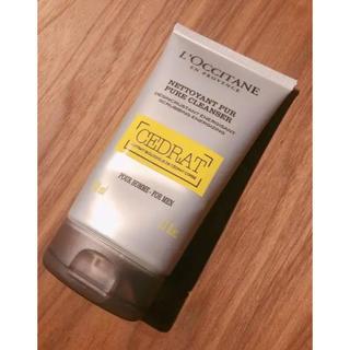 ロクシタン(L'OCCITANE)の廃盤商品 ロクシタン セドラ 洗顔 フェースクレンザー(洗顔料)