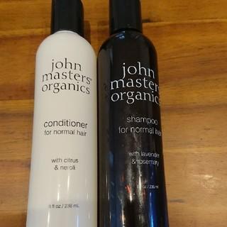 John Masters Organics - john masters organics  シャンプー  コンディショナー
