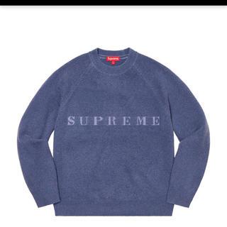 Supreme - Supreme Stone Washed Sweater