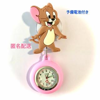 新品 ナースウォッチ クリップ式時計