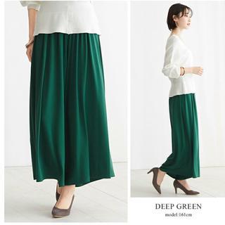 GRL - GRL ワイドスカート