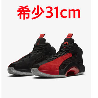 "NIKE - NIKE AIR JORDAN 35 ""WARRIOR"" HACHIMURA"