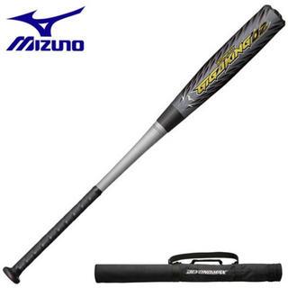 MIZUNO - 新品 ギガキング02 トップバランス 750グラム 85センチ