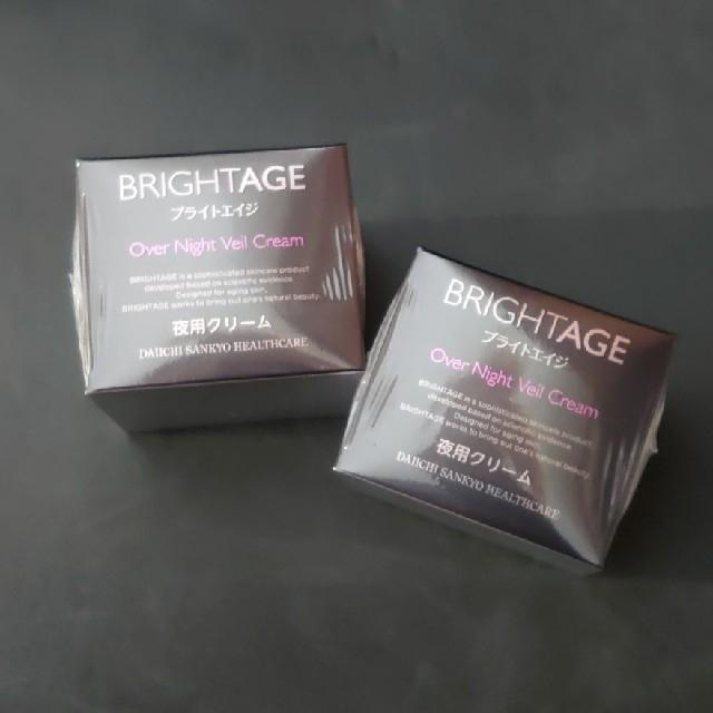 第一三共ヘルスケア(ダイイチサンキョウヘルスケア)のブライトエイジ オーバーナイト ヴェールクリーム30g 2個 コスメ/美容のスキンケア/基礎化粧品(フェイスクリーム)の商品写真