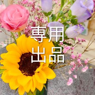 COACH - 【新品28日までセール】COACH コーチ レッドフラワー シグネチャー 長財布
