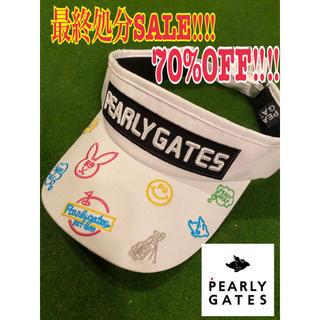 パーリーゲイツ(PEARLY GATES)のPEARLY GATES サンバイザー 白(ウエア)