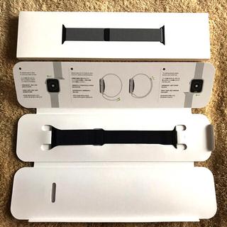 アップルウォッチ(Apple Watch)のApple Watch純正バンド ミラネーゼループ44mm(金属ベルト)
