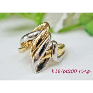 K18&Pt900 デザイン リング 7.0g サイズ「16」(リング(指輪))
