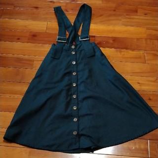 レピピアルマリオ(repipi armario)のレピピアルマリオ ロングスカート(スカート)