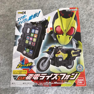 BANDAI - 【新品】仮面ライダー ゼロワン DX飛電ライズフォン