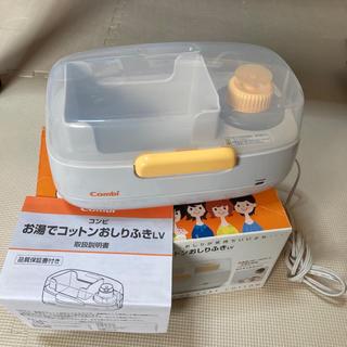 combi - コンビ お湯でコットンおしり拭き