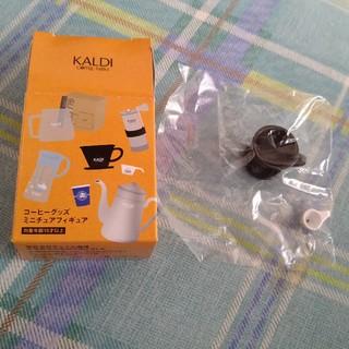 KALDI - カルディ コーヒーグッズ ミニチュアフィギュア