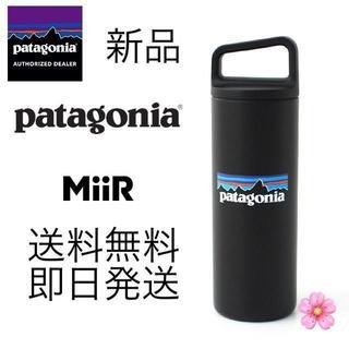 patagonia - 値下げ可能! パタゴニア ミアー ワイドマウス ボトル ブラック 水筒