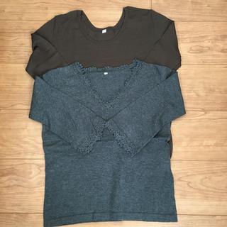 ムジルシリョウヒン(MUJI (無印良品))の無印良品 レディース Sサイズ セーター ニット 2枚(ニット/セーター)