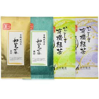 機JAS認定無農薬南鹿児島 知覧茶煎茶セット(100g×4袋)(茶)
