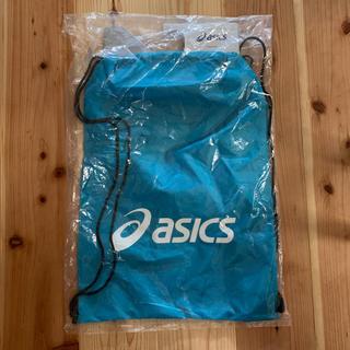 asics - asicsアシックス ナップサック 水色