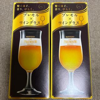 トウヨウササキガラス(東洋佐々木ガラス)のプレモル ワイングラス2つセット(グラス/カップ)
