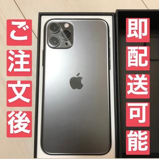 iPhone - iPhone11 Pro 64GB SIMフリー 本体