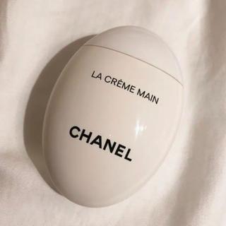 CHANEL - ハンドクリーム シャネル ラ クレーム マン リッシュ  50ml