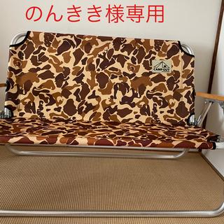 キャプテンスタッグ(CAPTAIN STAG)のキャンプアウト アルミ背付ベンチ(カモフラージュ)キャプテンスタッグ ベンチ(テーブル/チェア)