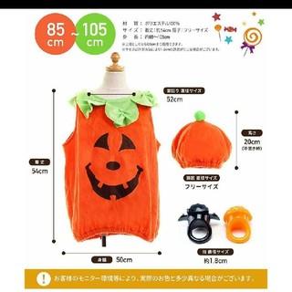 ハロウィン コスチューム かぼちゃ コスプレ(衣装)