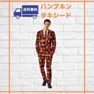 ハロウィン パンプキン タキシード スーツ コスプレ 衣装 仮装 男性用(衣装一式)