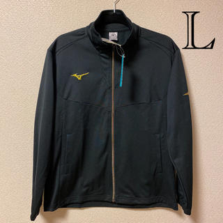 Lサイズ ミズノ【新品】MIZUNO ウインドジャケット ウォームアップシャツ