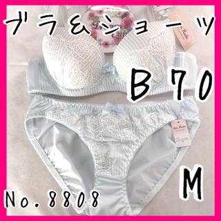 ブラ&ショーツセットB70       No.8808(ブラ&ショーツセット)