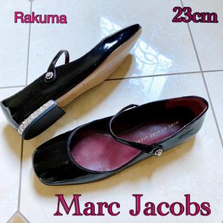 マークバイマークジェイコブス(MARC BY MARC JACOBS)のマークジェイコブ エナメルストラップパンプス 36(バレエシューズ)