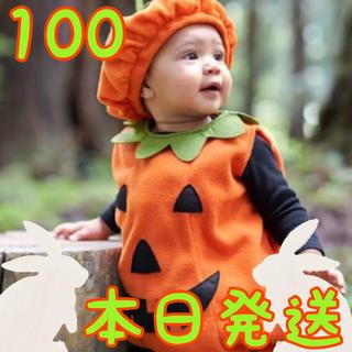 ハロウィン コスプレ 子供 パンプキン かぼちゃ  キッズ ベビー 100 妖精(衣装一式)