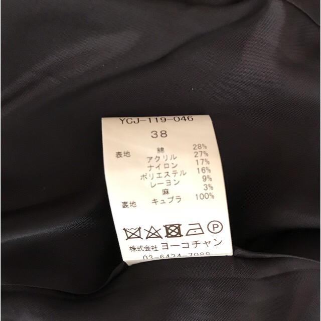 BARNEYS NEW YORK(バーニーズニューヨーク)のヨーコチャン  YOKO CHAN  2019  ツイードジャケット レディースのジャケット/アウター(ノーカラージャケット)の商品写真