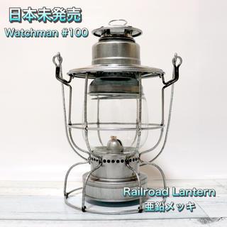 Snow Peak - 【日本未発売/レア】Watchman #100 レイルロードランタン 亜鉛メッキ
