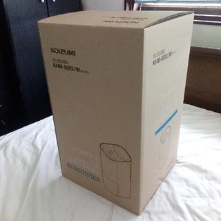 コイズミ(KOIZUMI)のコイズミ 気化式加湿器 KHM-5592/W(加湿器/除湿機)