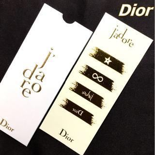 Dior - Dior jadore テンポラリー ゴールド タトゥーシール 転写シール