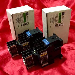 トウシバ(東芝)の【新品2台セット】【期間限定超特価】電磁開閉器 TOSHIBA C13J(その他)