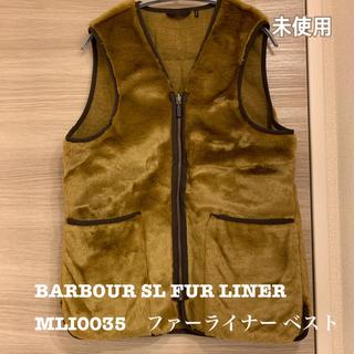 バーブァー(Barbour)のBARBOUR SL FUR LINER MLI0035 ファーライナー ベスト(ベスト/ジレ)