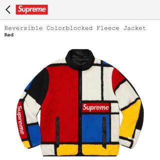 Supreme - Supreme Reversible Fleece Jacket シュプリーム