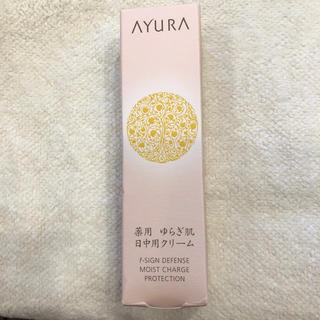 アユーラ(AYURA)のアユーラ薬用ゆらぎ肌日中用クリーム(フェイスクリーム)