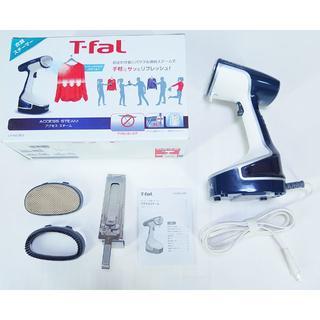 T-fal  衣類スチーマー DR8085 5回のみ使用 美品