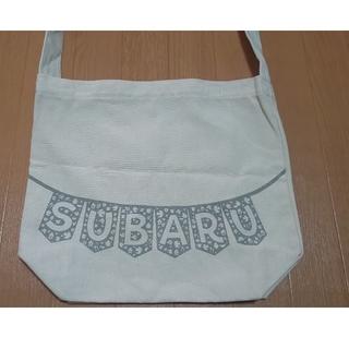スバル(スバル)のSUBARU ノベルティグッズ 布バッグ(ノベルティグッズ)