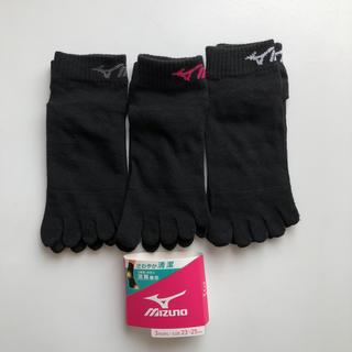 ミズノ(MIZUNO)のミズノ つま先・かかと消臭機能 靴下 ソックス 5本指靴下 3足セット(ソックス)