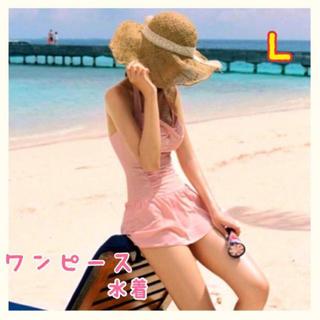 ワンピ‐ス水着 キュート 大好評 清楚 体型カバー ペール調ピンク