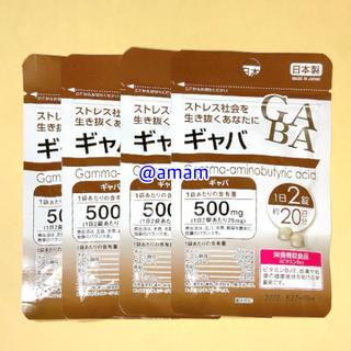 ギャバ GABA サプリ サプリメント ★ 新品 ★ 4袋