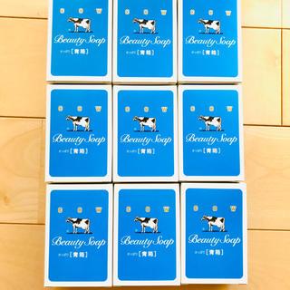 牛乳石鹸 - 牛乳石鹸 青箱 85g×9箱
