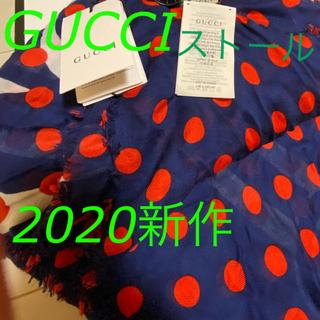 グッチ(Gucci)のグッチ ユニセックスストール2020新作 値下げ(ストール)
