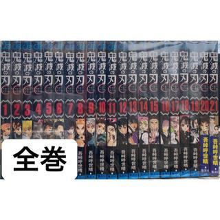 鬼滅の刃 全巻セット 1巻〜22巻