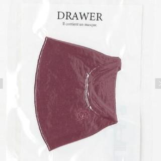 ドゥロワー(Drawer)のドゥロワーDrawer マスク ワインレッド(その他)