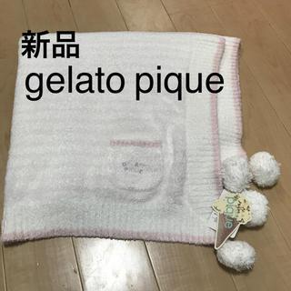 gelato pique - 新品]gelato pique ジェラートピケ 可愛いブランケット♡